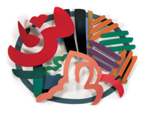 Still LIfe with Johns and Matisse (3-D)